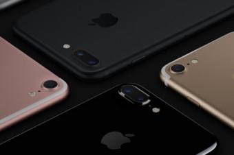 iPhone 7 e non è ancora Natale